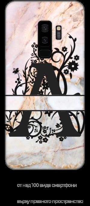 Кейс бял мрамор с розово с име и буква