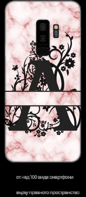 Кейс рубинено розов мрамор с име и буква